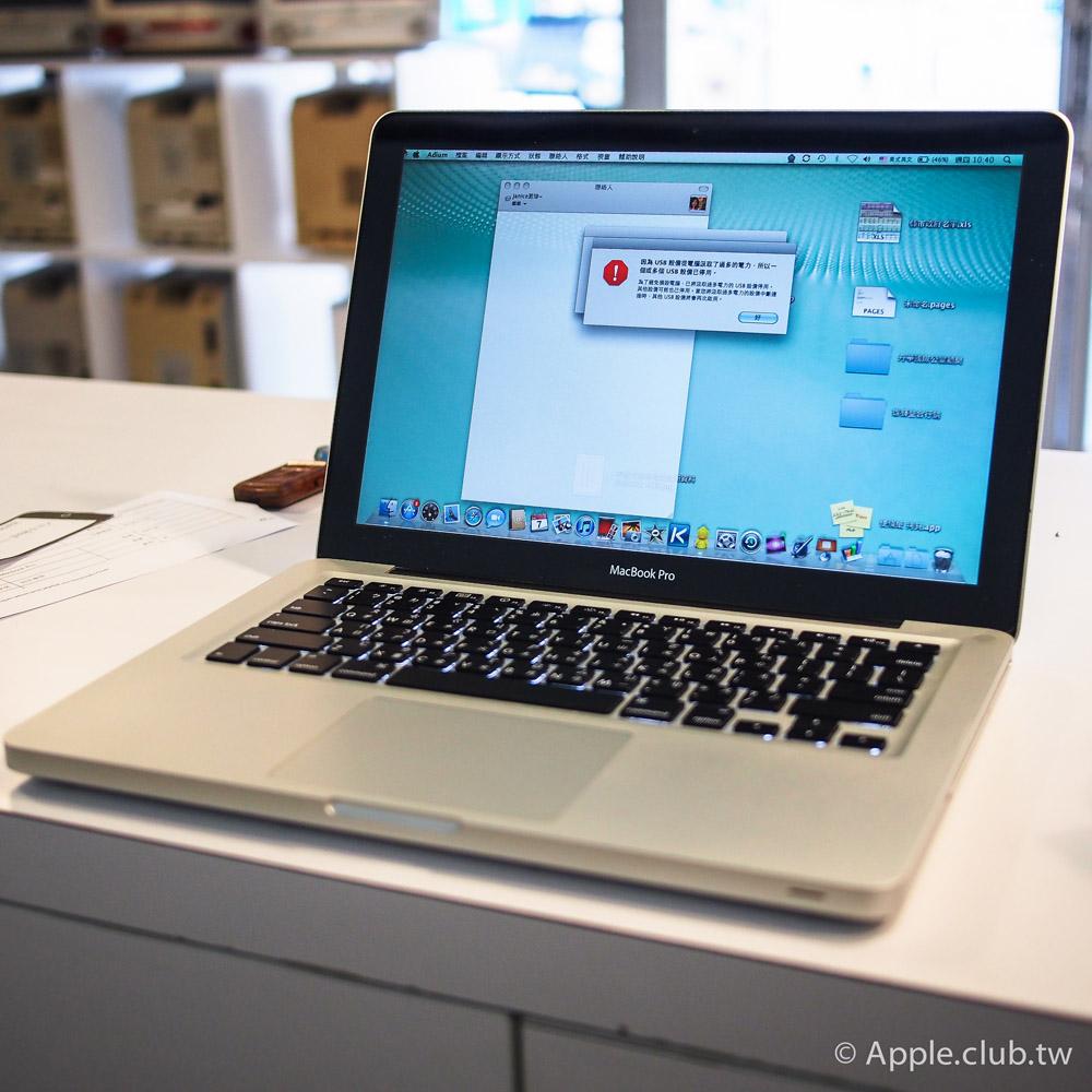 每次一開機就顯示錯誤訊息「因為USB從電腦汲取了過多的電力,所以一個或多個USB設備以停用」