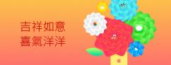 2015 農曆年休假公告