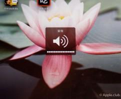 iPad 2音量鍵無法調整 外殼變形